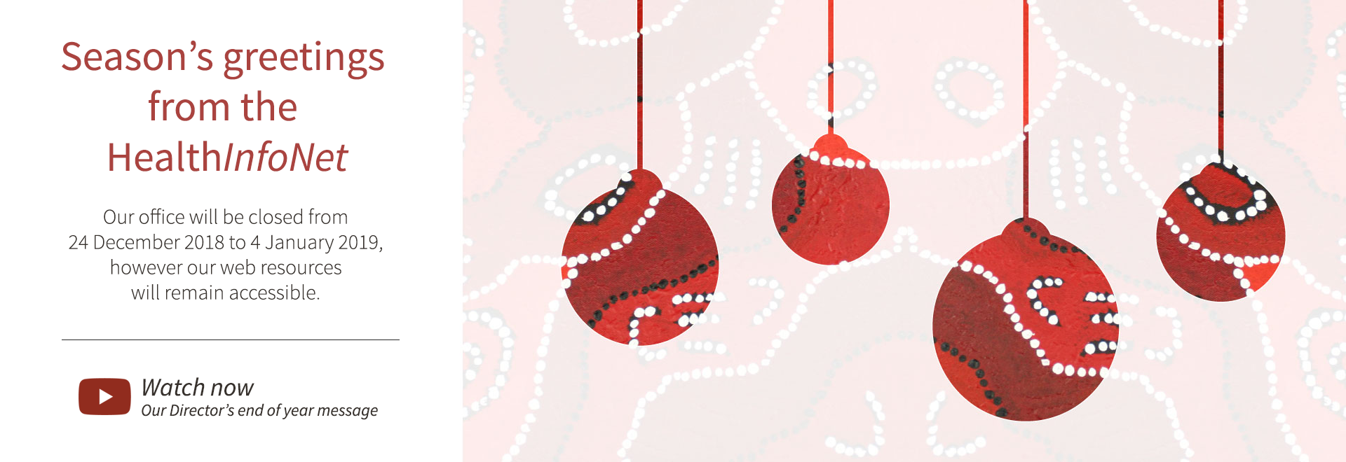 Seasons Greetings from the HealthInfoNet